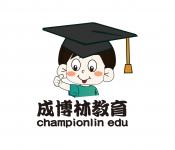 温州市成博林教育培训机构
