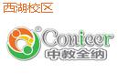 杭州麦喜教育信息咨询有限公司