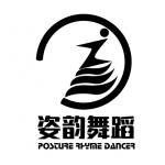 姿韵舞蹈艺术学校