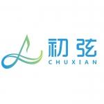 杭州弦悦文化艺术策划有限公司