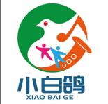 杭州裕音谷文化艺术有限公司