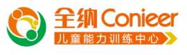 杭州感统训练_滨江全纳_熊宝(杭州)文化艺术有限公司