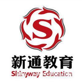 新通教育温州分校