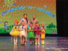 杭州市丁兰第四幼儿园