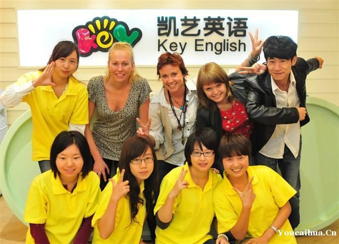 幼儿英语国际精英班-综合能力A班