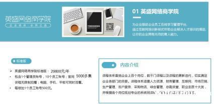 杭州泓胜人力资源服务 企业管理培训、中高层能力提升培训