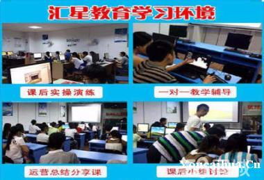 杭州汇星教育 淘宝美工培训 从小白到专业淘宝美工设计师培训班