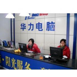 杭州学习家电维修哪里有