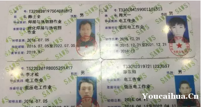 杭州自考 成教 专、本科春季班,成人高考正在报名中