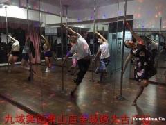 杭州舞蹈编排各类舞蹈,杭州九域舞蹈培训