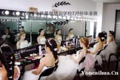 杭州学化妆学彩妆造型美睫美甲培训学校,培训班报名中