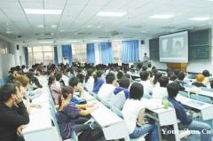 兰立电脑培训学校 滨江长河萧山美工室内平面设计培训