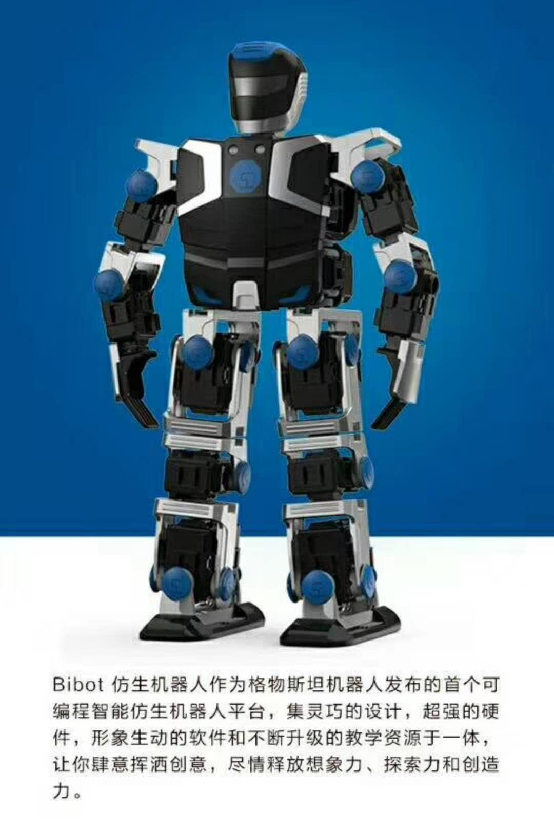 西湖格物斯坦机器人培训 高级机器人综合智能培训三墩中心