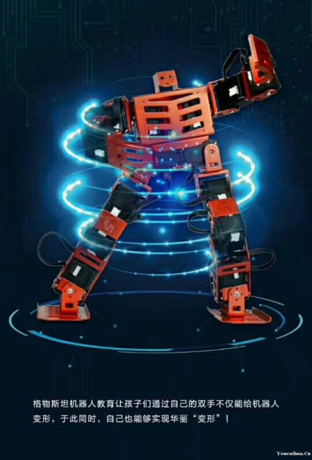 西湖格物斯坦机器人培训 Maker仿生机器人系列培训三墩中心