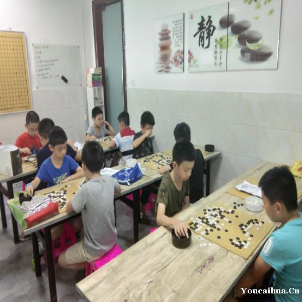 滨江弈才围棋教育